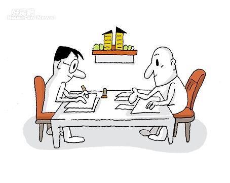 [中古屋五大盲點系列-4]買賣房子,履約保證一定要簽訂?